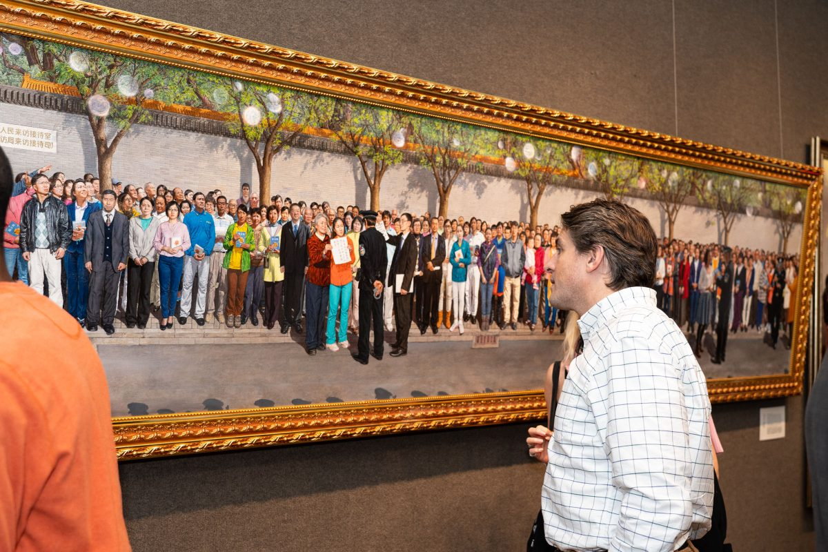 Visitors at the finalist exhibition of the 5th NTD International Figure Painting Competition