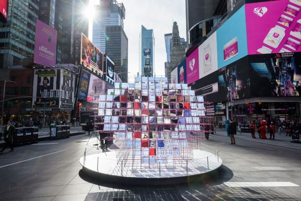 time square heart