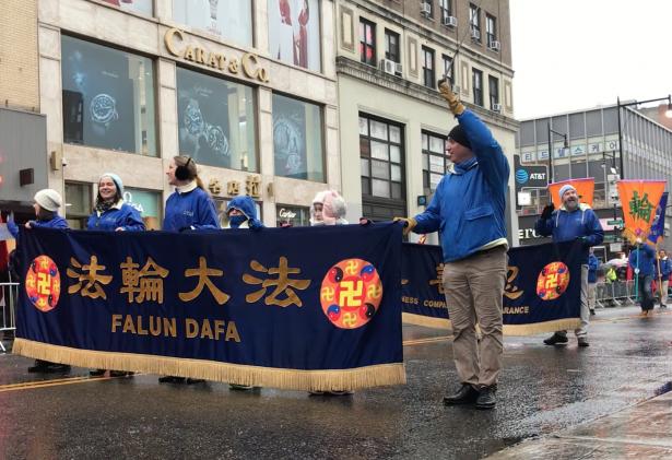 Falun Dafa group Lunar Parade
